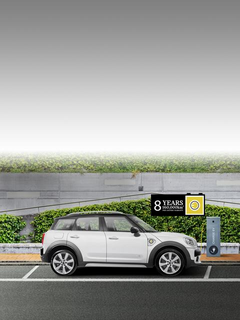 THE MINI COUNTRYMAN PLUG-IN HYBRID.